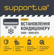 Установка кондиционера 5000 - 9000 BTU