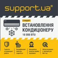 Встановлення кондиціонеру 18000 BTU