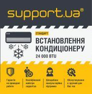 Установка кондиционера 24000 BTU