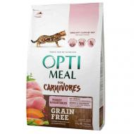 Беззерновой сухой корм Optimeal для взрослых кошек, с индейкой и овощами, 4 кг