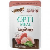 Беззерновой влажный корм Optimeal для взрослых кошек, с телятиной, куриным филе и шпинатом в соусе,