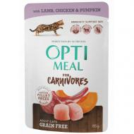 Беззерновой влажный корм Optimeal для взрослых кошек, с ягненком и куриным филе в тыквенных желе, 85