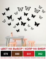 Декоративна наліпка Zatarga Метелики 2 Z180044 в асортименті 39x45 см