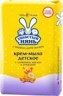 Крем-мило Ушастый нянь з оливковою олією та ромашкою 90 г