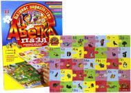 Пазли Danko Toys Абетка Казкове королівство Українська DT 35PU