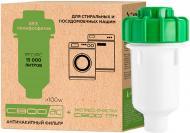 Фильтр СВОД для стиральной машины АС 5/100
