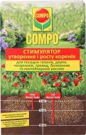 Добриво для активації кореневої системи Compo Agrosil 700 г