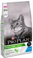 Корм Purina Pro Plan Sterilised Adult з кроликом 1,5 кг