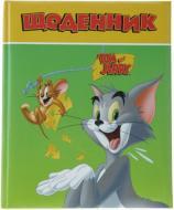 Щоденник шкільний Tom and Jerry TJ02288-04 48 аркушів Cool For School