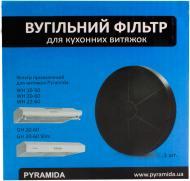 Фільтр вугільний Pyramida WH,MH,GH,UNO,TL/D,SLIM,KZ