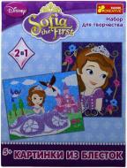 Картинки з блискіток Disney «Принцеса Софія» 2023