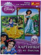 Картинки з блискіток Disney «Жасмин і Білосніжка» 2024