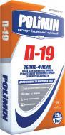 Клей для теплоизоляции Polimin П-19 25 кг