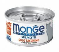 Влажный корм Monge Cat Monoprotein 80 гр х 12 шт для кошек мясные хлопья индейка