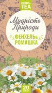 Чай травяной Фіто-Україна Фенхель и ромашка 20 шт. 1,5 г