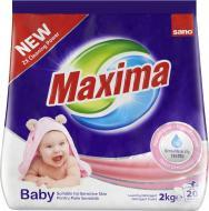 Порошок для машинного прання Sano Baby 2 кг