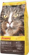 Сухой корм Josera Naturelle 2 кг для стерилизованных и малоактивных кошек и котов беззерновой