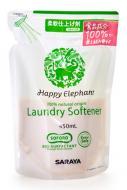 Кондиціонер-ополіскувач Happy Elephant 0,45 л