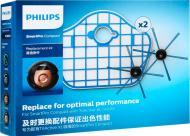 Набор фильтров Philips FC8013/01