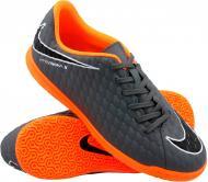 Футбольні бутси Nike Hypervenom JR PhantomX III Club IC AH7296-081 р. 10C  сірий 3a0ecaf8f2cdc