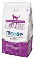 Сухой корм Monge Cat Adult для взрослых кошек всех пород 400г