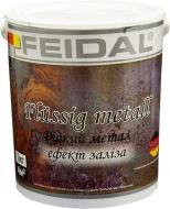 Декоративное покрытие Feidal Flussig metall железо 1кг