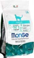 Сухой корм Monge Cat Hairball для взрослых кошек всех пород выведение шерсти из желудка 400г