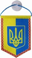 Вимпел Украина, малий