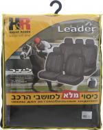 Комплект чохлів на сидіння H&R Leader 10413 темно-сірий