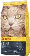 Сухой корм Josera Cat Catelux 2 кг для кошек и котов против комков шерсти
