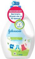 Гель для машинного та ручного прання Johnson's З прополісом і зеленим чаєм Для маленьких непосидьків 6 міс.+ 1 л