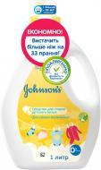 Гель для машинного та ручного прання Johnson's Для новонароджених 0+ міс. 1 л