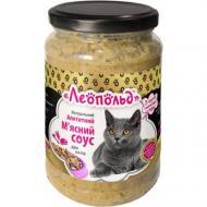 Мясной соус Леопольд для котов к сухому корму или каше, 345 г