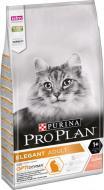 Сухой корм для котов Pro Plan ELEGANT 10 кг. с лососем для взрослых кошек с чувствительной кожей