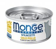 Влажный корм Monge Cat Monoprotein 80 гр х 12 шт для кошек мясные хлопья курица