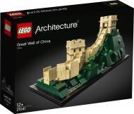 Конструктор LEGO Architecture Велика китайська стіна 21041