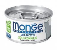 Влажный корм Monge Cat Monoprotein 80 гр х 12 шт для кошек мясные хлопья кролик