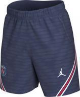 Шорты Jordan PSG MNK DF STRK SHORT KZ HM CW1862-410 р. XL синий