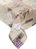 Скатертина Provence 140x240 см бежевий із малюнком UP! (Underprice)