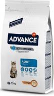 Сухой корм для кошек Advance Cat Chicken & Rice 1.5 кг. с курицей и рисом для взрослых котов и кошек