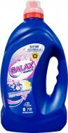 Гель для машинного та ручного прання Galax Universal 4 л