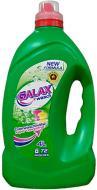 Гель для машинного та ручного прання Galax Color 4 л