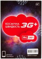 Стартовий пакет Life 3G+ Смартфон