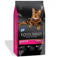 Cухой корм суперпремиум Equilibrio Cat 1.5 кг для вывода шерсти для котов