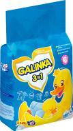 Пральний порошок для машинного та ручного прання Galinka для дитячої білизни 2,4 кг