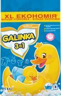 Пральний порошок для машинного та ручного прання Galinka для дитячої білизни 4,5 кг