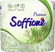 Soffione Fresh Lemongrass тришаровий 4 шт.