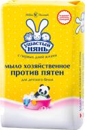 Хозяйственное мыло Ушастый нянь для детского белья 180 г