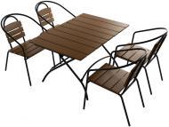Комплект меблів Берналь коричневий