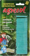 Добриво мінеральне Agrecol в паличках для зелених рослин з вітаміном С